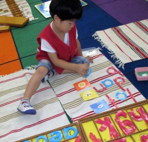 Making 3-letter phonetic word