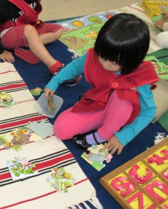 We love working with puzzles!