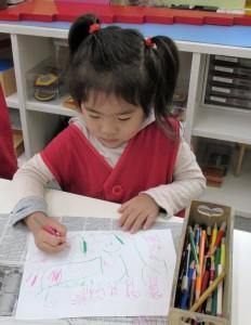 Art - We love to draw!